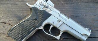 Smith Wesson