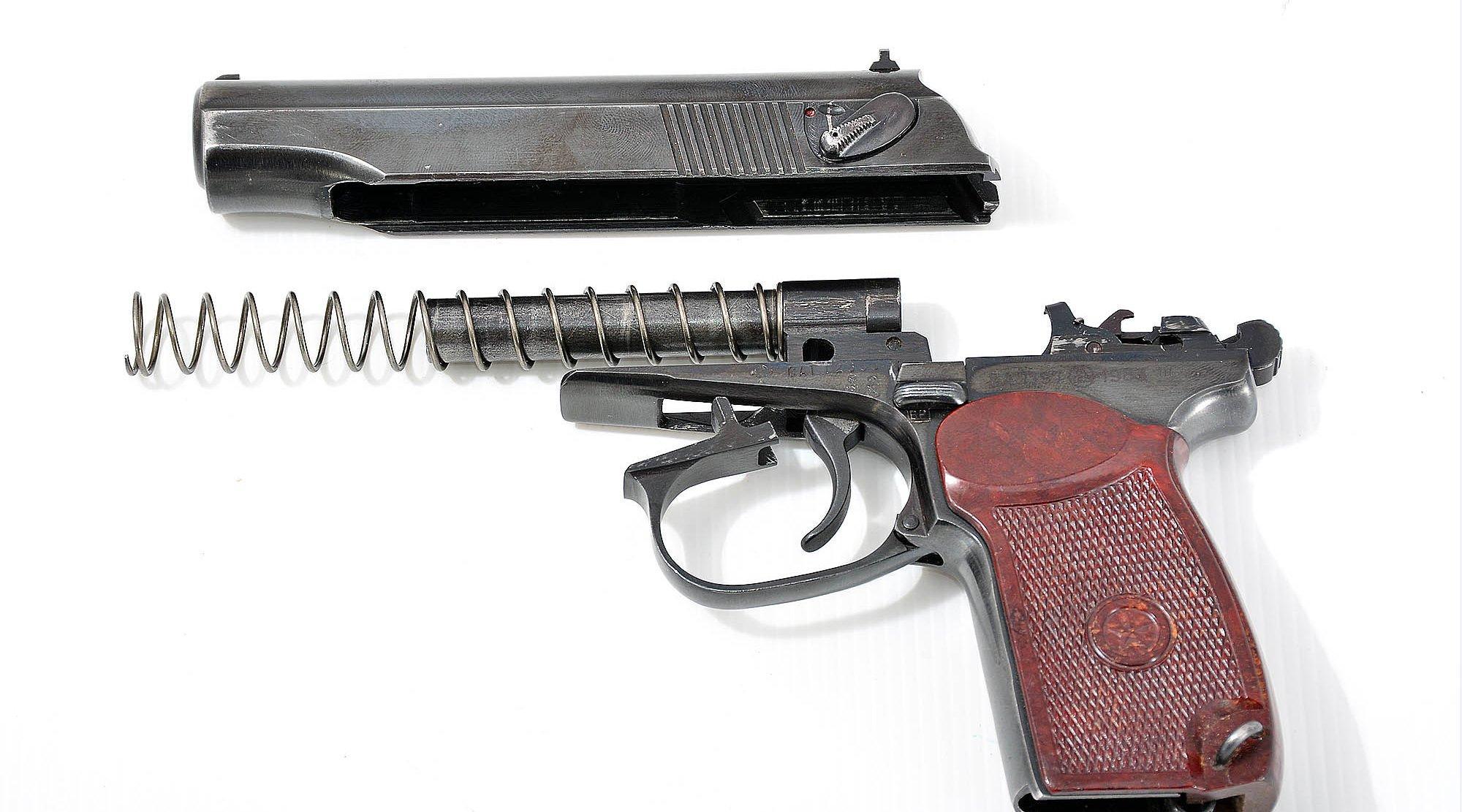 Пистолет Макарова (ПМ) неполная разборка