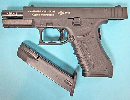 Травматический Глок 17 Фантом-Т: пистолет из категории ООП