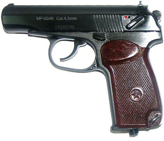Пистолет МР-654К пневматический: гражданская копия пистолета Макарова