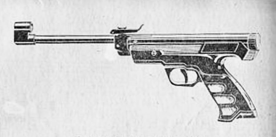 Пневматический пистолет Иж-53м (МР-53м): описание, история, конструкция