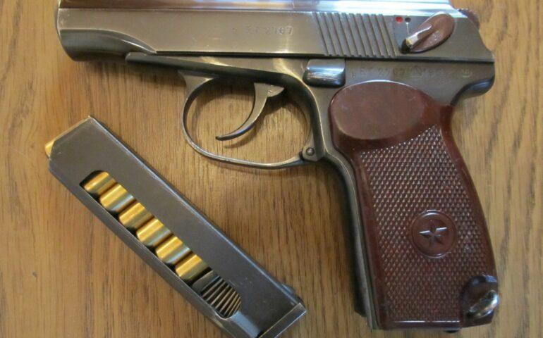 Травматический ПМ пистолет Макарова