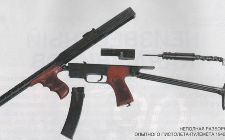 АПК-42-3