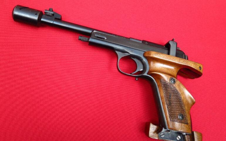 Пистолет Марголина МЦМ