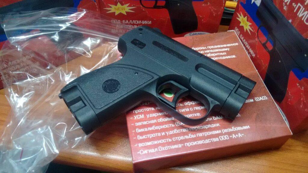 Какой пистолет можно носить без разрешения в России