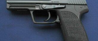 Пистолет Hk Usp 45 калибра