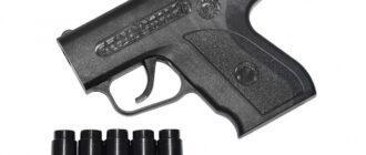Пистолет Добрыня с переходниками