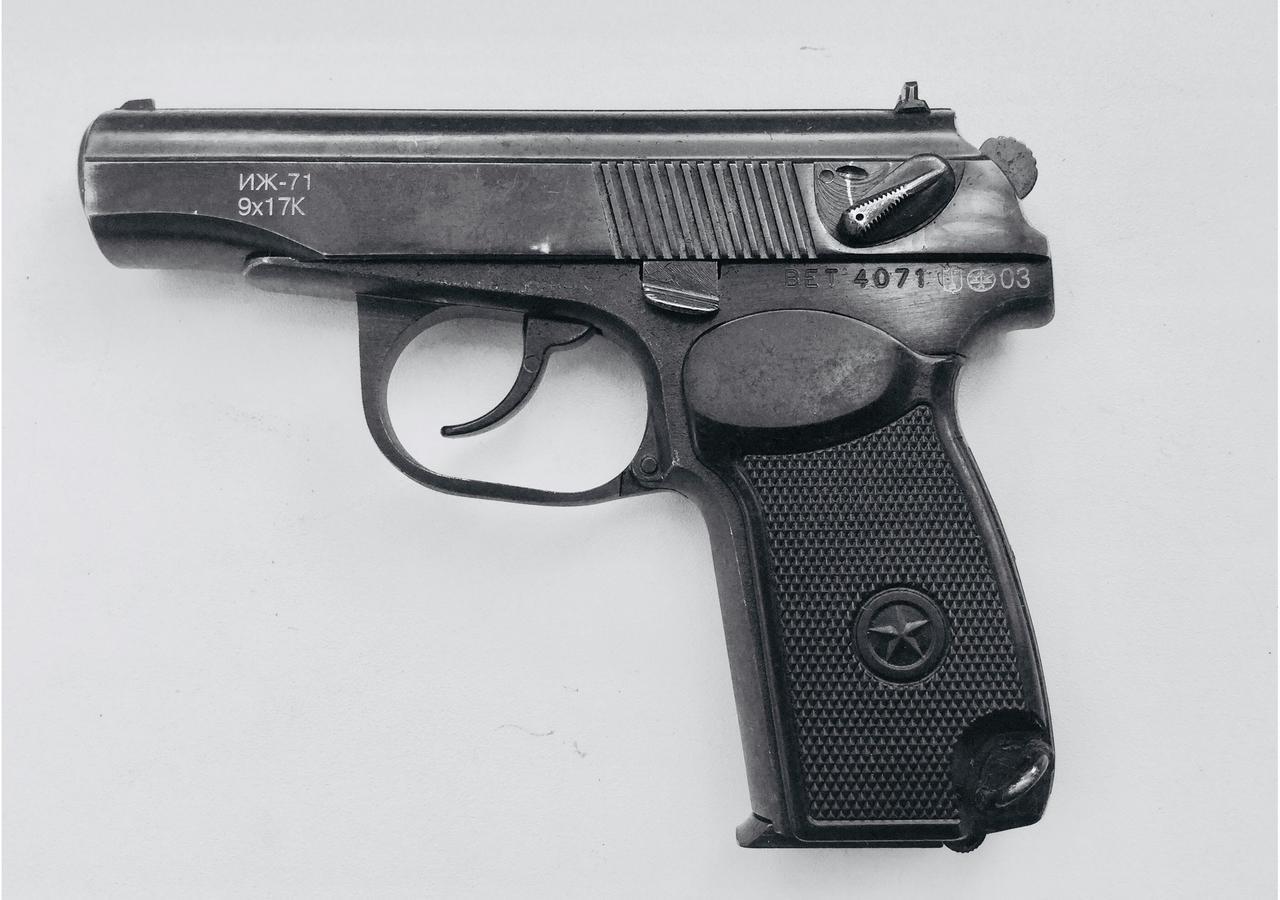 Пистолет Иж-71