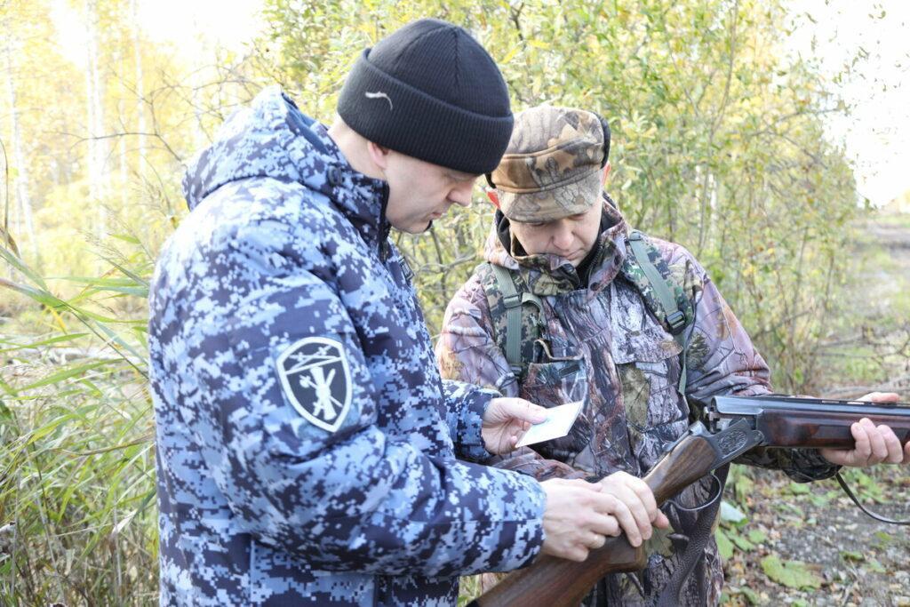 Охотник и Росгвардия
