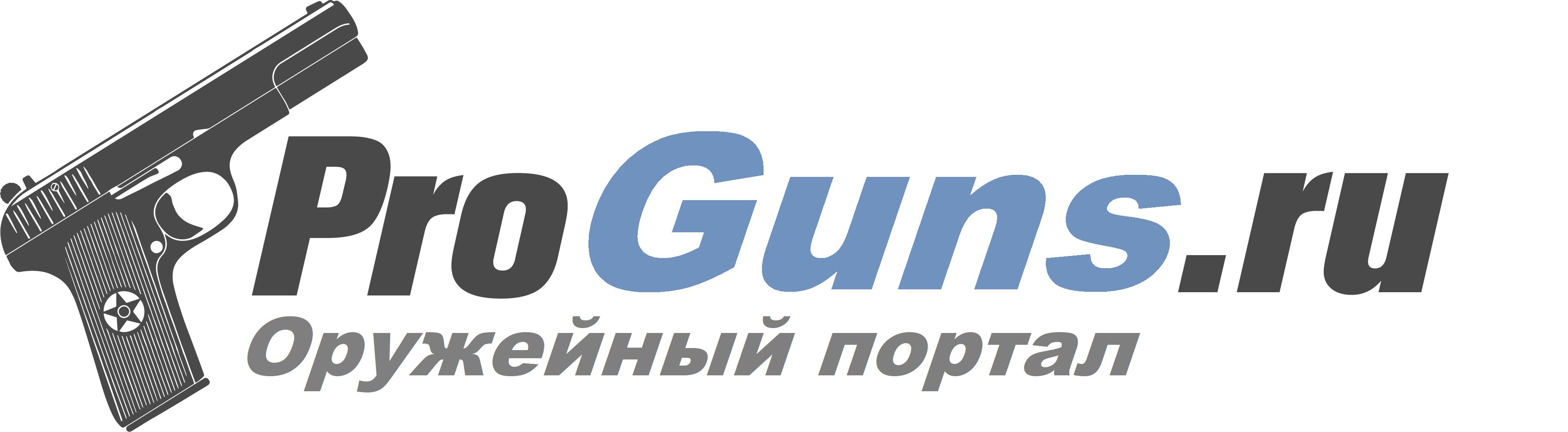 Оружейный портал