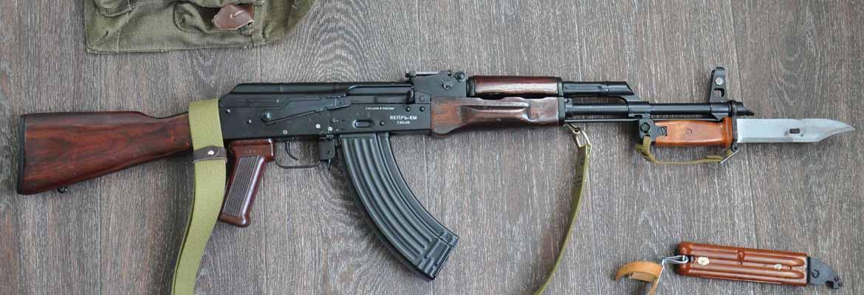 АКМ 74