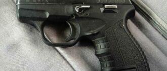 Пистолет Шарк