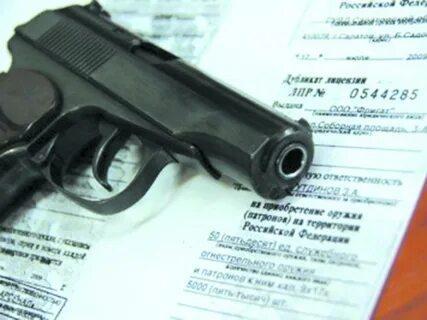 Как купить или продать травматическое оружие законно